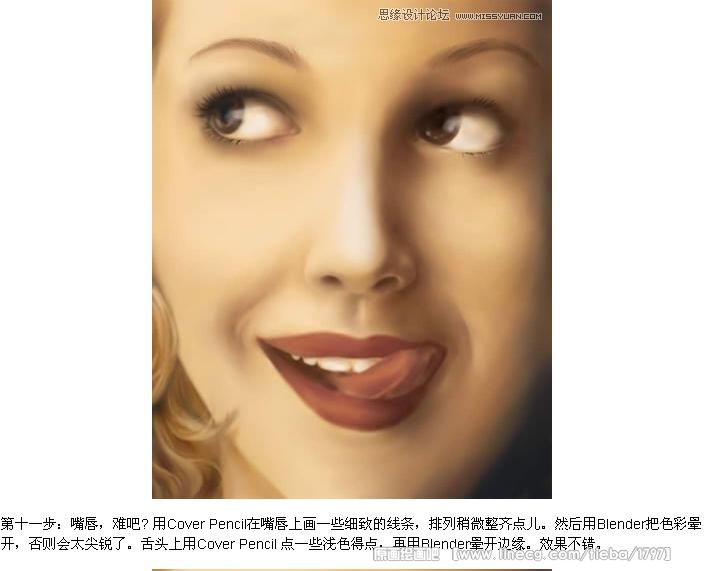painter手绘逼真的美女人物面部教程
