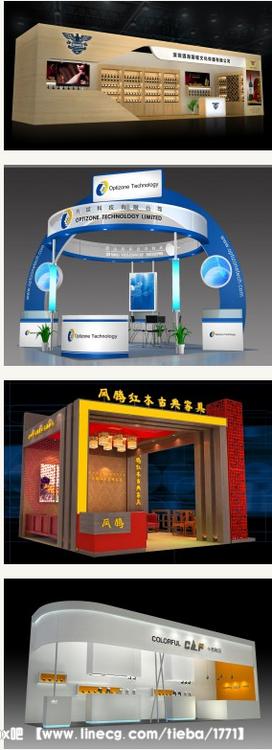 3dmaxv模型模型、室内模型、CAD图纸云盘分2013cada-a剖面图图片