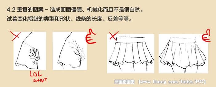 """""""三角形""""衣服褶皱画法"""