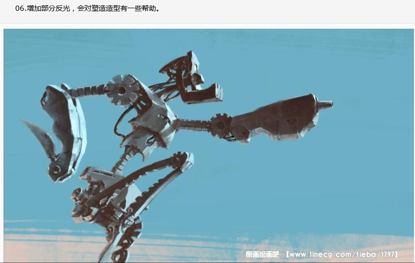 超漂亮机器人绘画过程图