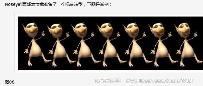 maya制作三维动画场景
