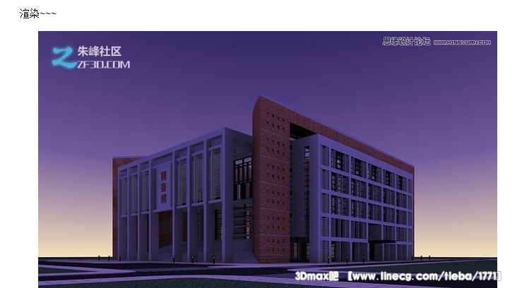 3dmax制作超酷的室外效果圖教程