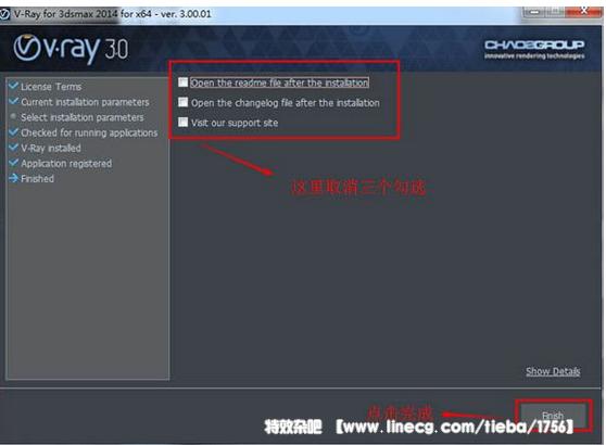 r 3dmax2014渲染器 64位 安装教程