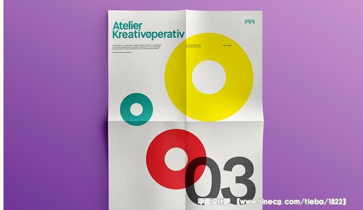 创意文字风格海报设计 - 平面设计吧吧 - 直线网 - 最