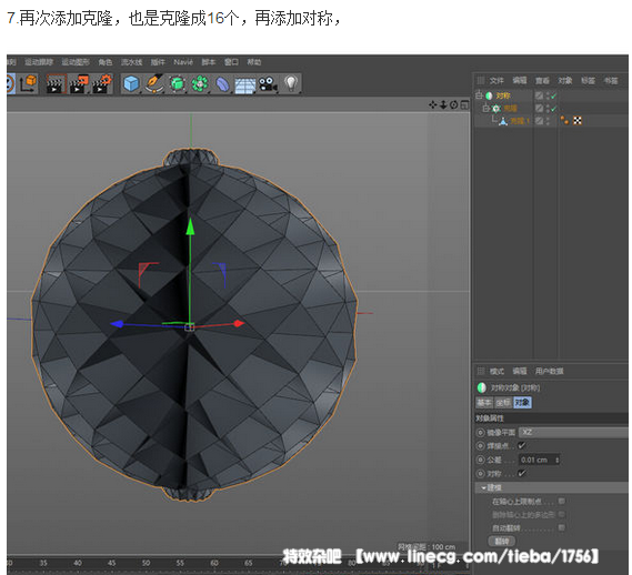 折纸蜂窝灯笼的建模方法