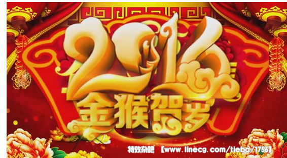 2016春节拜年祝福动画视频边框