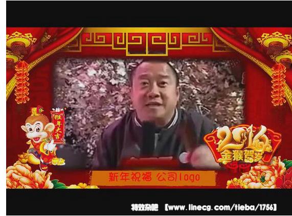 会声会影模版 2016春节拜年祝福动画视频边框