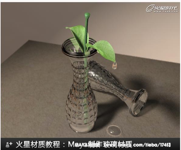 maya制作玻璃花瓶材质