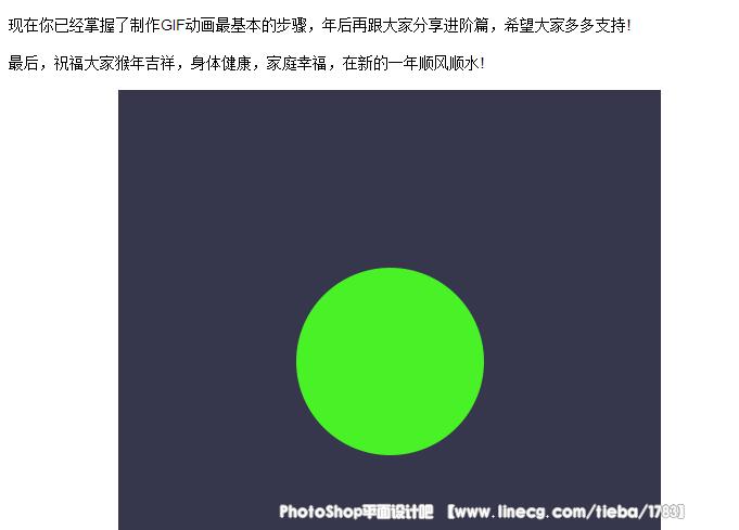 【教程】photoshop详细解析时间轴动画之基础篇_平面