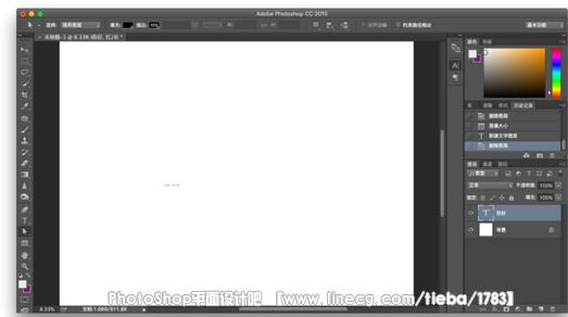 为什么在ps软件添加字体很小