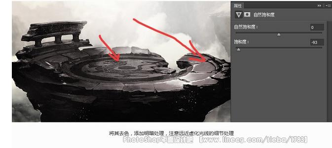【教程】photoshop巧用素材拼接术设计游戏界面