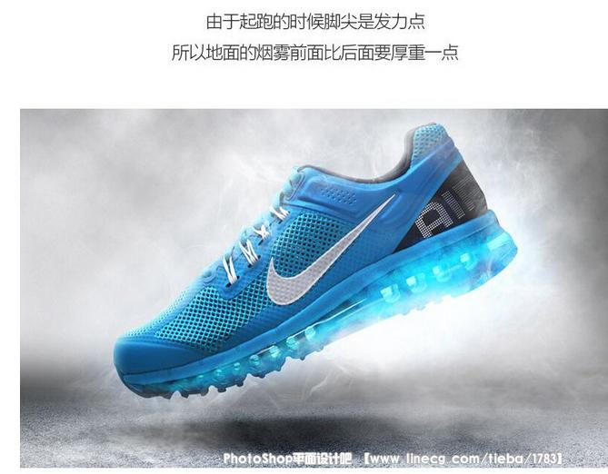 【交流】photoshop设计创意大气的耐克运动鞋海报