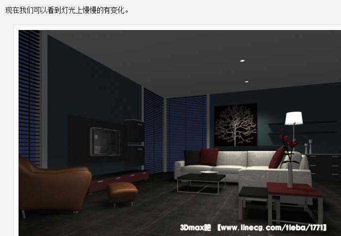 掃描線渲染室內效果圖 - 3dmax吧吧 - 直線網 - 最的