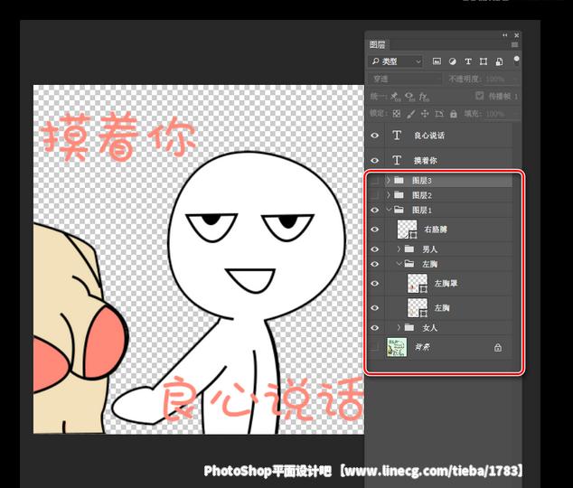 【教程】Photoshopv教程可爱的图片GIF表情惊讶柴犬搞笑图片的动画图片
