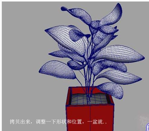 maya sss制作植物材质教程