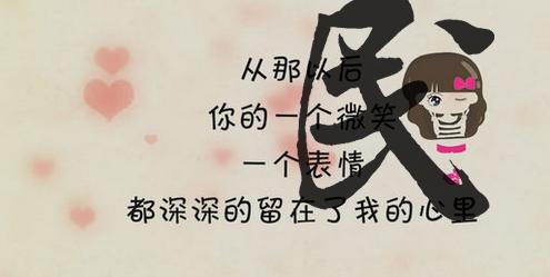 浪漫七夕情人节手绘卡通表白视频