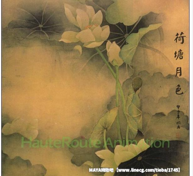 """想要通过CG软件合成国画效果,首先要了解中国画的特点。 中国画讲求""""以形写神"""",追求一种""""妙在似与不似之间""""的感觉,中国画特征还表现在其艺术手法、艺术分科、构图、用笔、用墨、敷色等多个方面。 1、按照艺术的手法来分,中国画可分为工笔、写意和兼工带写三种形式。 2、从艺术的分科来看,中国画可分为人物、山水、花鸟三大画科,它主要是以描绘对象的不同来划分的。 3、中国画在构图、用笔、用墨、敷色等方面,也都有自己的特点。 《荷塘月色》属工笔重彩画。工笔重彩,是指工整细密和敷设重色的中国画。此画中,画面以"""