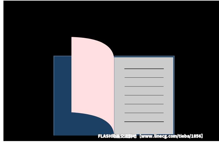 flash特效之书本翻页效果教程