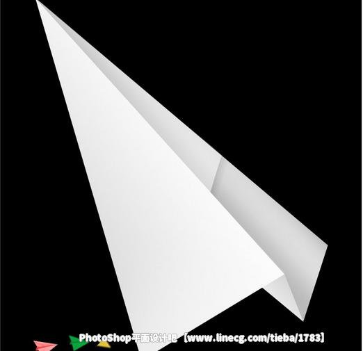 Photoshop制作精致的大气的立体纸飞机教程