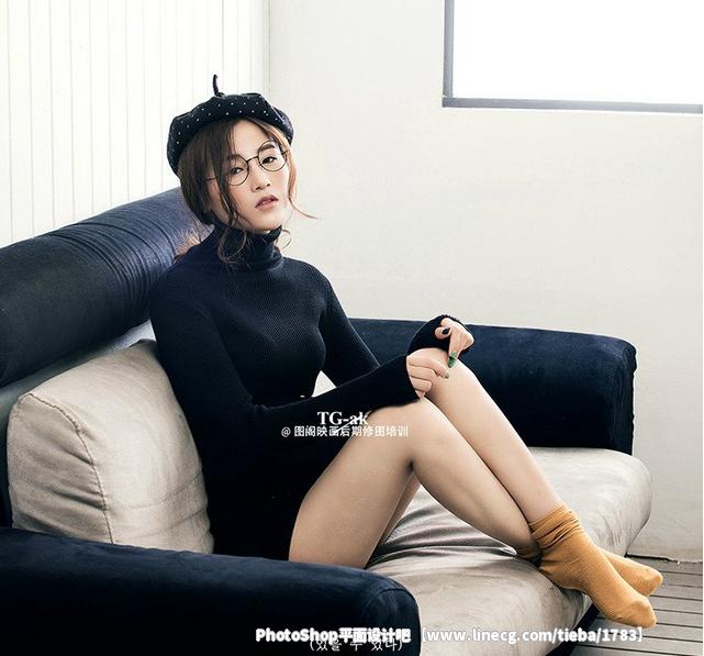 【教程】photoshop調出室內人像照片時尚韓式大片