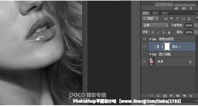 Photoshop调出人像照片后期金属质感肤色效果