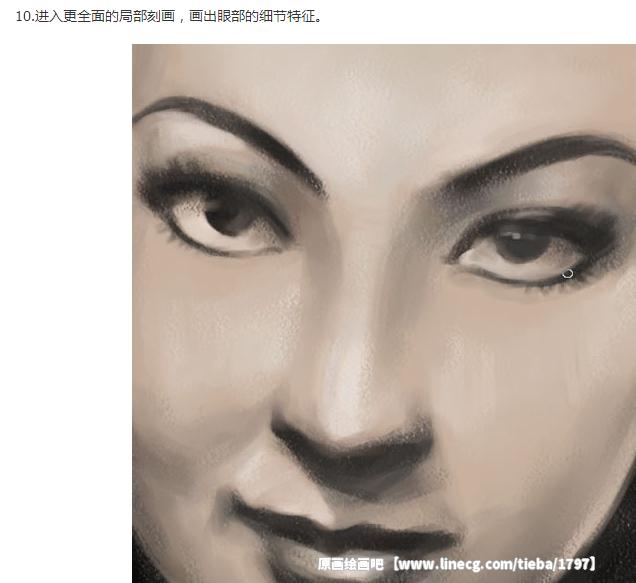 painter手绘旧上海月份牌:周璇