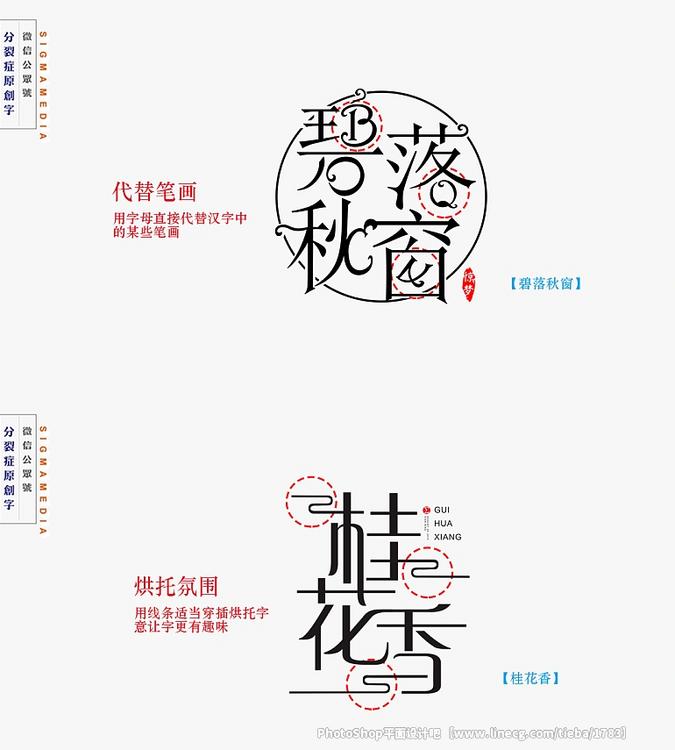 【交流】设计酒店这9种手法字体说明不知!-P简约常用室内设计不得图片