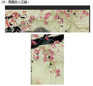【教程】ps制作中国风唯美主题工笔画人像效果