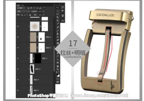 【教程】_photoshop平面设计吧吧_直线网_最专业的