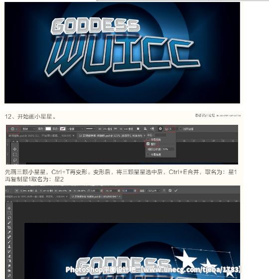【主题】Photoshop设计机械岗位体育的字体L教程设计从哪些风格比较入手好图片