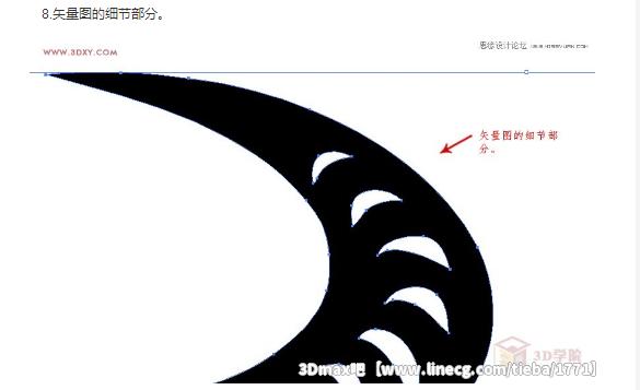 3dmax把黑白图像转矢量线条来建模_3dmax吧吧_直线网