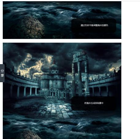 【教程】出征海报合成简略步骤