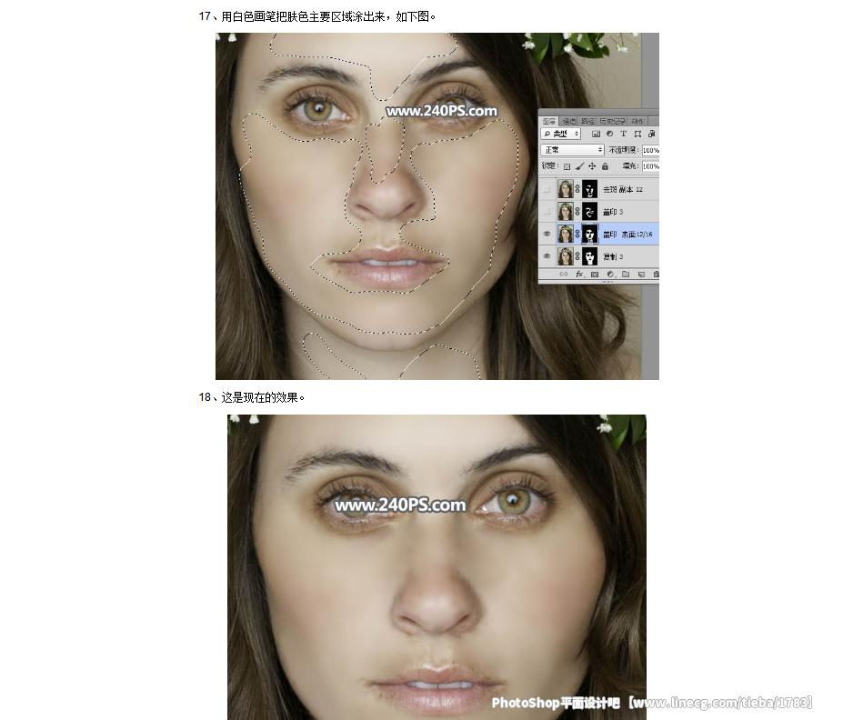 【教程】photoshop快速给欧美女人照片去斑点和磨皮