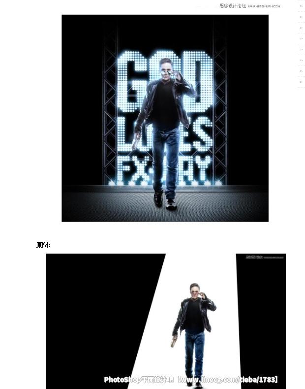 【教程】photoshop设计复古风格的霓虹灯海报教程