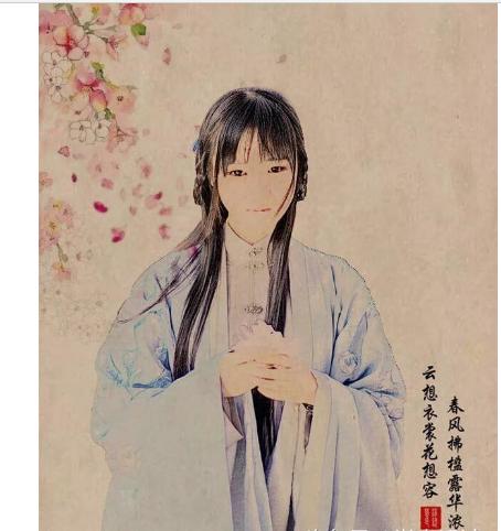 【教程】photoshopcc中文版如何快速制作古典工笔人像画ps教程