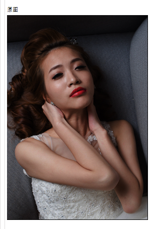 photoshopcs6中文版利用滤镜快速给艺术照美女修片磨皮ps教程